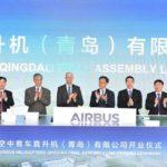 Компания Airbus Helicopters открыла линию финальной сборки в Китае
